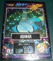 1998Meiji8.jpg