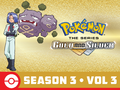 Pokémon GS S03 Vol 3 Amazon.png