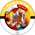 Entei 06 005.png