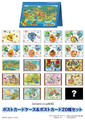 Super Mystery Dungeon amazon JP preorder cards.png