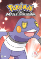 DP Battle Dimension Box Disc 5.png