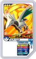 Skarmory D5-029s.png