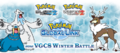 2012 VGCS Winter Battle.png