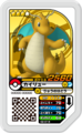 Dragonite 02-018.png