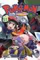 Pokémon Adventures SA volume 51.png