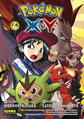Pokémon Adventures XY ES volume 4.png