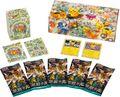 Pokémon Center Tokyo DX Special Box Contents.jpg