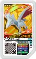 Skarmory D5-029.png