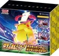 Amazing Volt Tackle Pokémon Center Pokémon Store Set.jpg