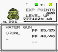 Pokemon Yellow chiisaiu.png