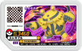 Electivire UL5-023.png