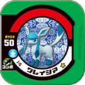 Glaceon 3 45.png