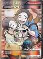 PokémonFanClubFlashfire106.jpg