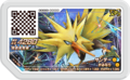 Zapdos UL3-059.png
