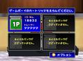 JP Pokemon Stadium Game Pak Check.png