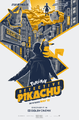 Detective Pikachu movie poster Dolby Cinema.png