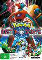 Destiny Deoxys Region 4 DVD.png