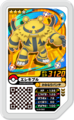 Electivire UL5-022.png