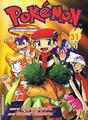 Pokémon Adventures CY volume 31.png