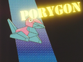 Porygon Aim to Be a Pokémon Master.png
