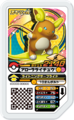 Alolan Raichu P SuperStrongTrainerBattle.png
