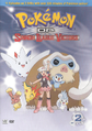 DP Sinnoh League Victors Set 2 DVD.png