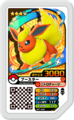 Flareon GR1-045.png