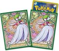 Mega Gardevoir Gym Sleeves.jpg