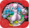 Mewtwo 01 01.png