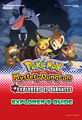 Mystery Dungeon Darkness Explorer Guide.png