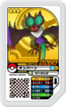 Noivern 01-039.png