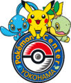 Pokémon Center Yokohama logo Gen V.png