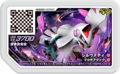 Silvally D4-062.png
