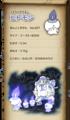 Ghost Pokémon info 7.png