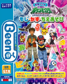 Intellectual Training Drill Pokemon DP Letter and Number Intelligence Game JP boxart.png