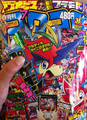 CoroCoro July 2012 Cover.png
