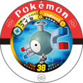 Magnemite 14 043.png
