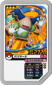 Mr. Mime UL5-015s.png
