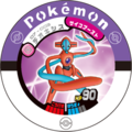 Deoxys 07 003.png