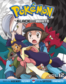 Pokémon Adventures BW volume 12.png