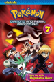Pokémon Diamond and Pearl Adventure VIZ volume 7.png