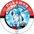 Glaceon P BS.png