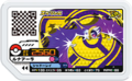 Lunala P GatherBattleTournament.png