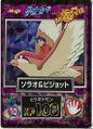 1998Meiji10.jpg