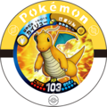 Dragonite 15 012.png