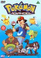 Pokémon Verdens stærkeste Pokémon Danish DVD.jpg