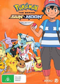 Sun and Moon Collection 1.png