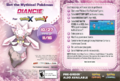 North America October 2014 Diancie code.png