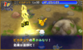 Pikachu Thunder enhanced PMDGTI.png