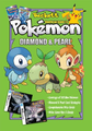 Beckett Unofficial Guide To Pokémon Diamond and Pearl.png